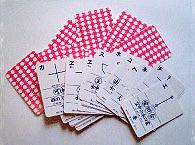姓名言霊カード