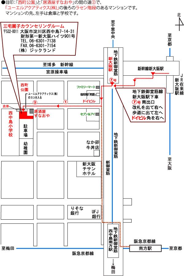 イラスト地図