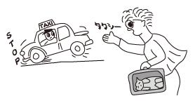 ミコと私とタクシー
