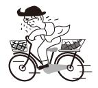 自転車の私